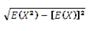 Lego_Standard deviation.